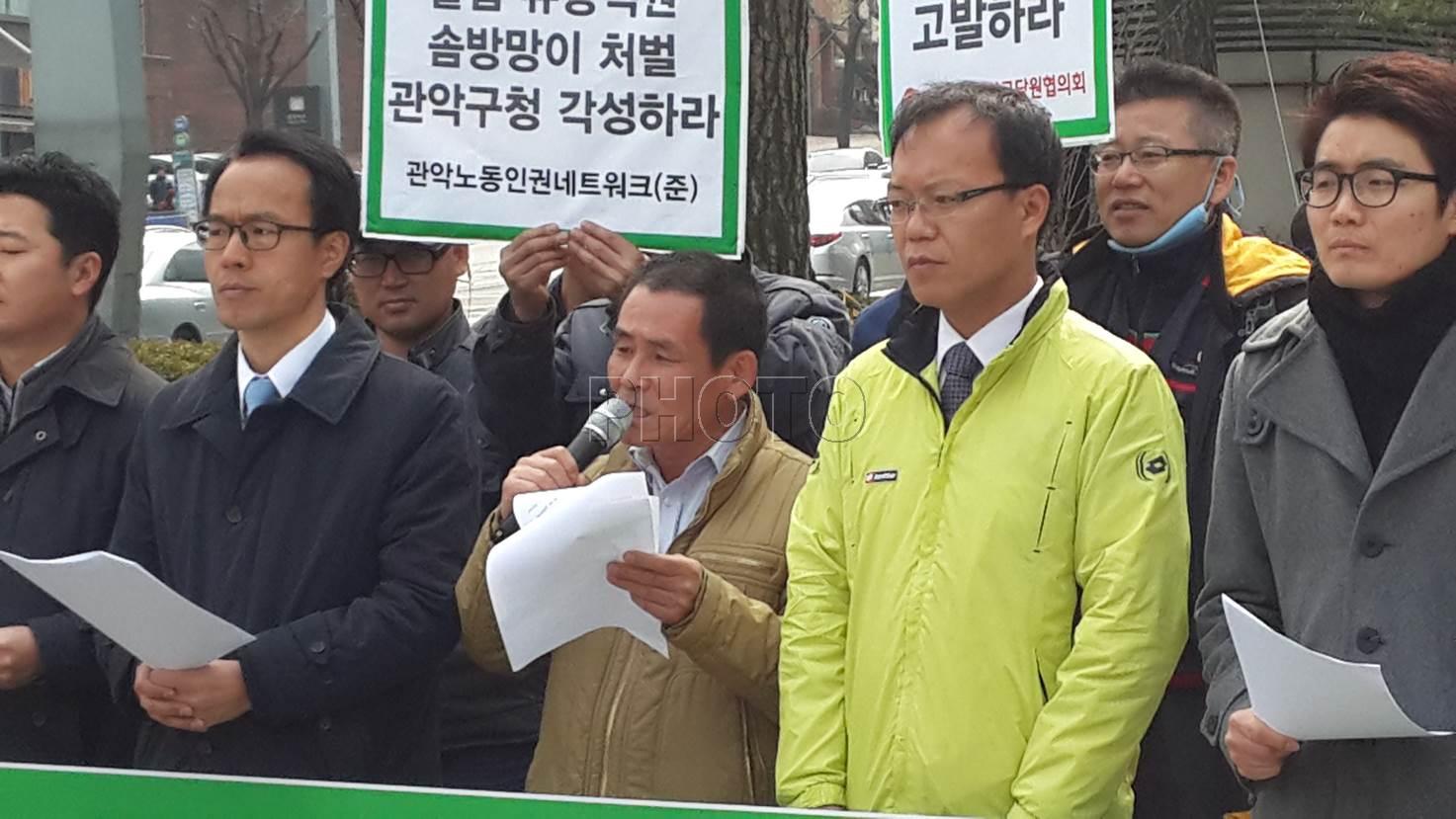 나경채 구의원, 노동자 권익보호 요구