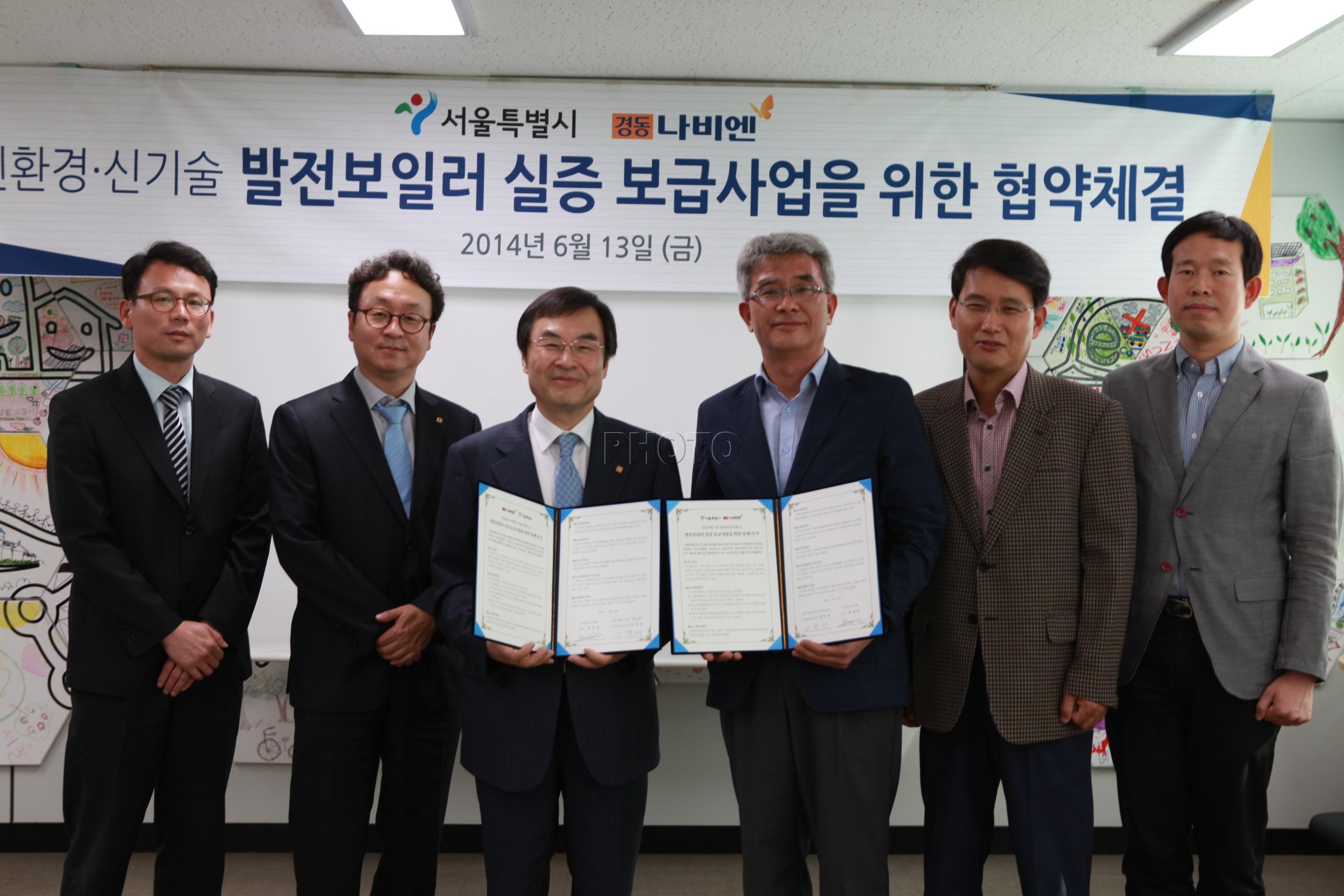 서울시, 전기+열 동시 생산 보일러, '20년까지 1만대 보급