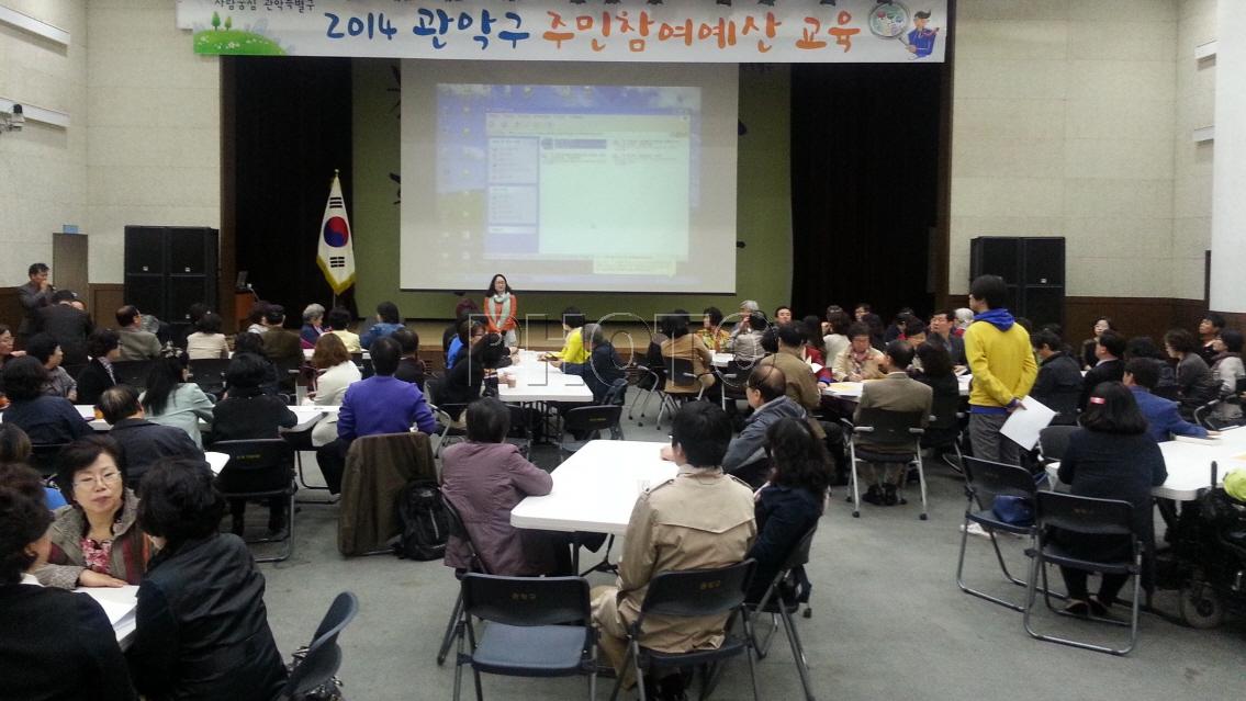 관악구, 내년도 주민참여예산 26억 5천만 원 선정