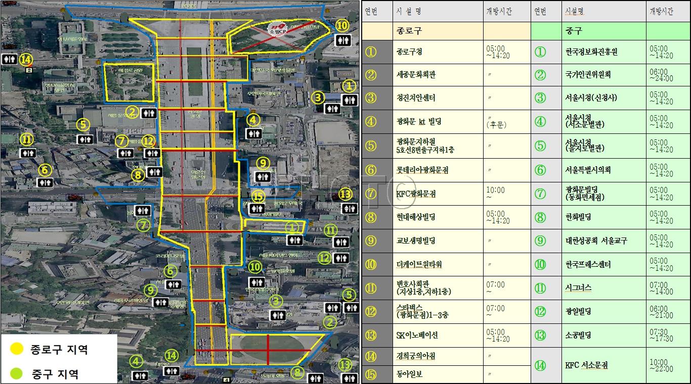 서울시, 16일 교황 '광화문 시복식' 모든 행정력 집중 지원