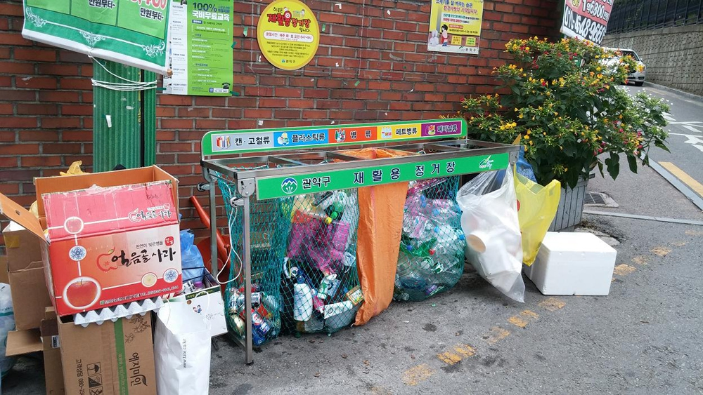재활용 정거장 시행 3개월, 900여톤 감량 효과
