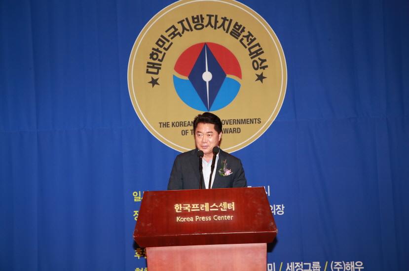 박준희 관악구청장, 한국언론인연합회 주최'행정혁신 특별대상'수상
