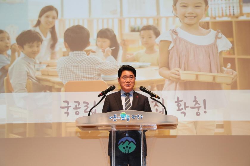 관악구, 혁신‧포용‧협치'2020년 신년인사회'개최