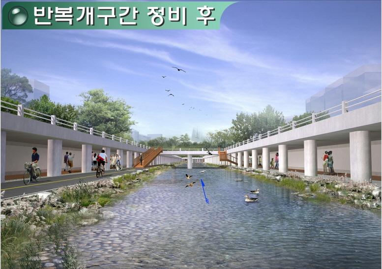 관악구'도림천 특화사업'본격 추진