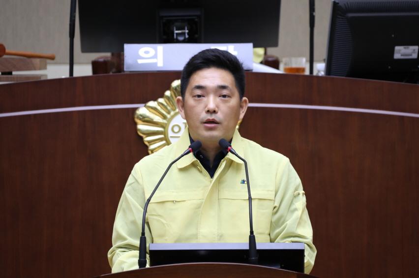 제 267회 정례회 5분발언 - 주무열 의원(낙성대동, 인헌동, 남현동)
