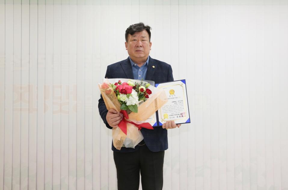 관악구의회 장현수 부의장 제9회 '대한민국모범기업인 의정발전 대상' 수상