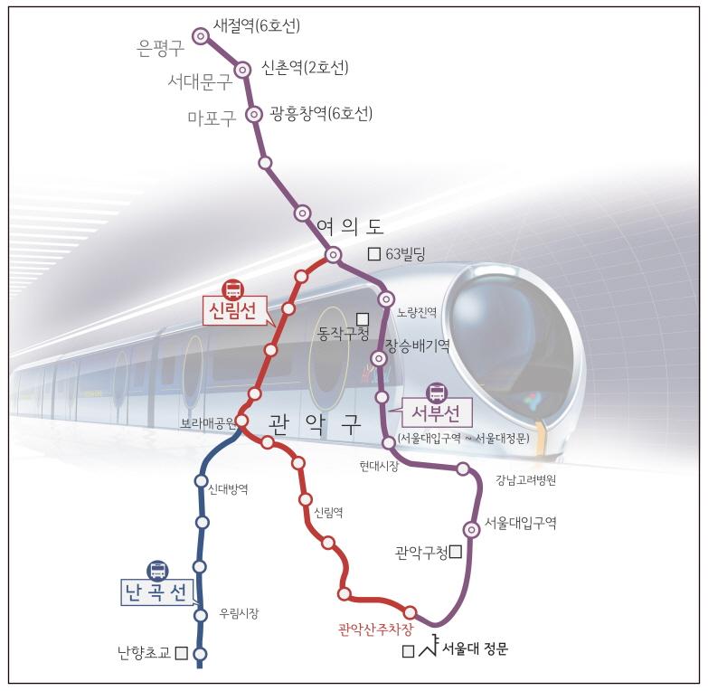 '서울시 도시철도망계획 승인'서부선․난곡선 사업 본격 시동