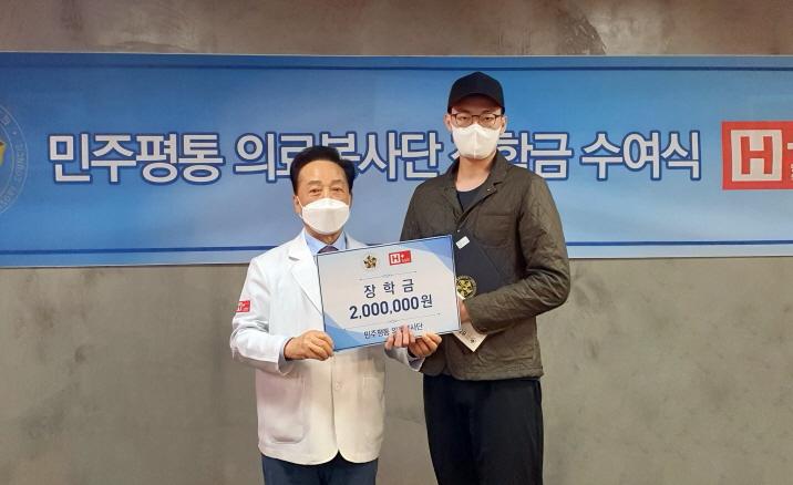 민주평통 의료봉사단, 탈북민 및 다문화가정 자녀에게 장학금 전달