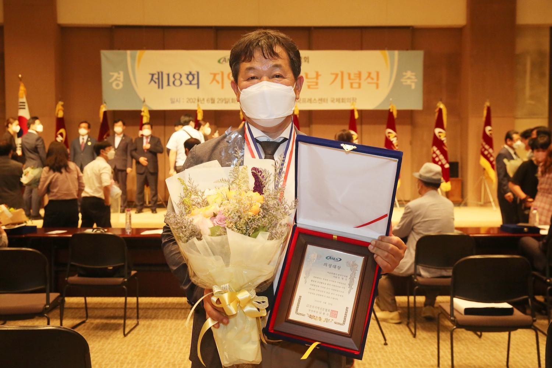 관악구의회 민영진 의원 전국지역신문협회 의정대상 수상