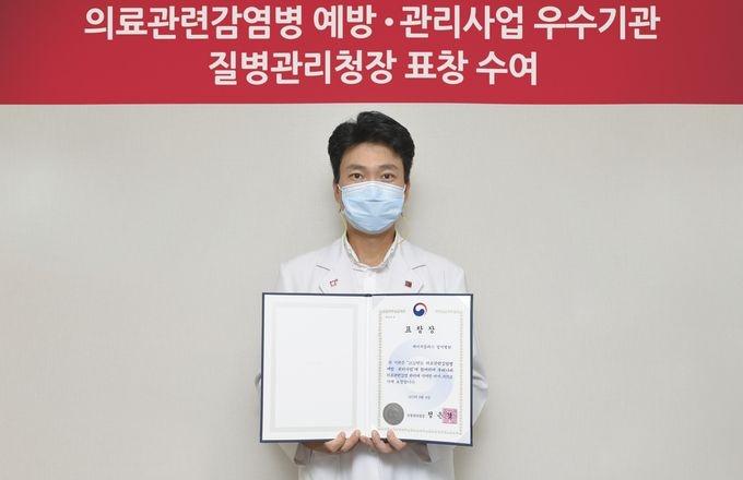 H+양지병원, '감염병 예방관리' 우수기관 표창